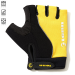 Tenn Outdoors Unisex Fusion Fingerless Cycling Gloves/Mitts - yellow
